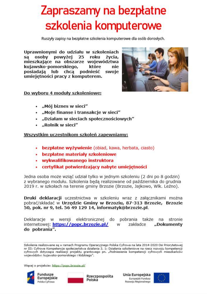 plakat-szkolenia-komputerowe-popc-polska-cyfrowa-gmina-brzozie