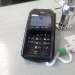 terminal płatniczy 150x150 - Aktualności